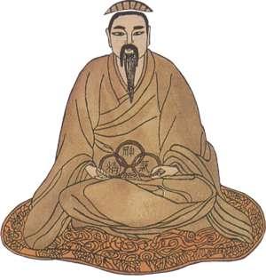 TaoistSage